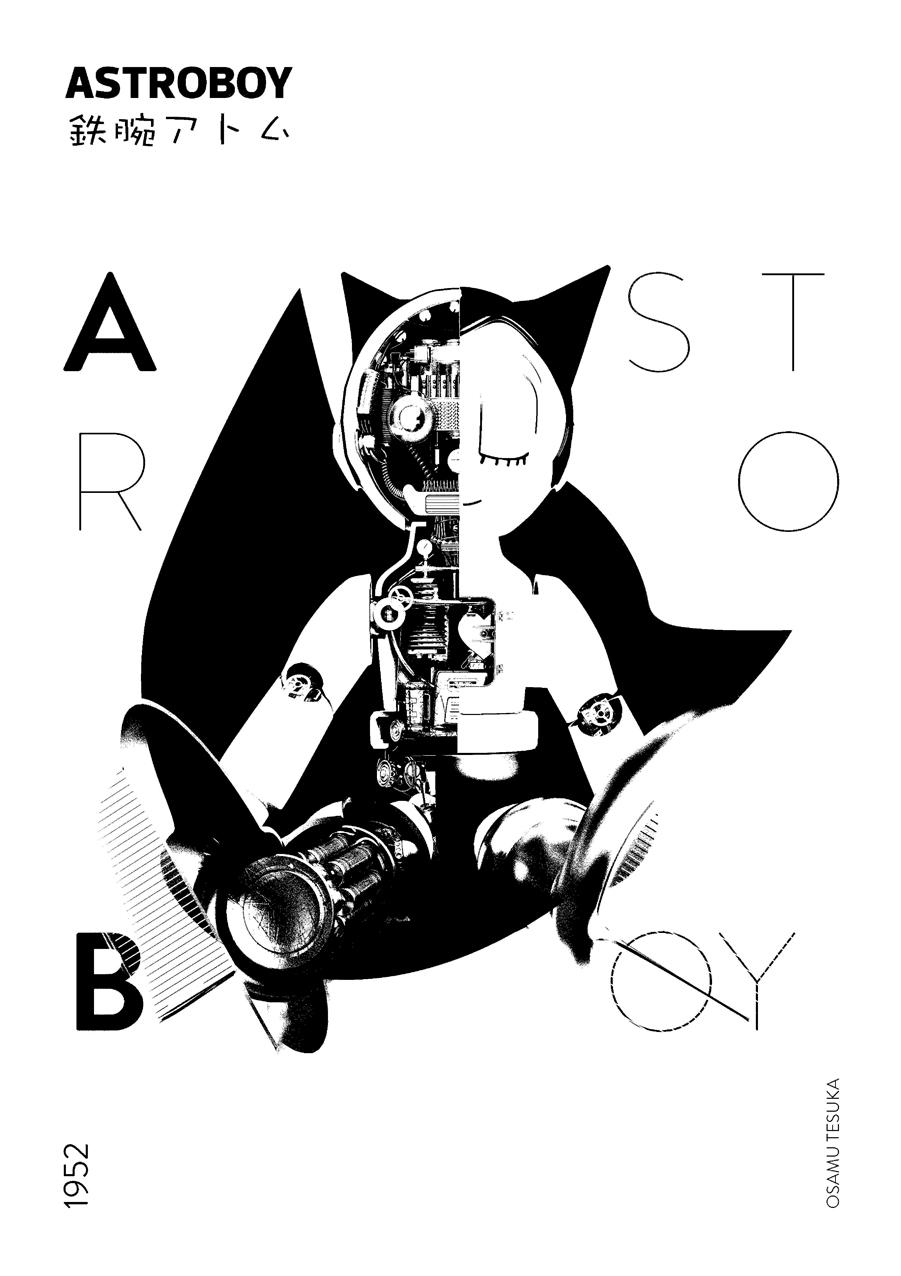 astro1